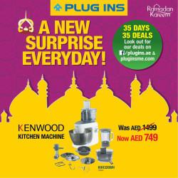 Kenwood K machine