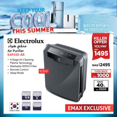 Electrolux Air Purifire