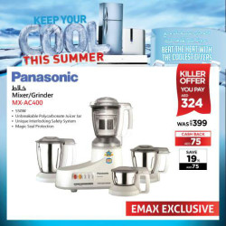 Panasonic Grinder