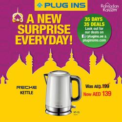 recke kettle