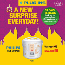 philips cooker