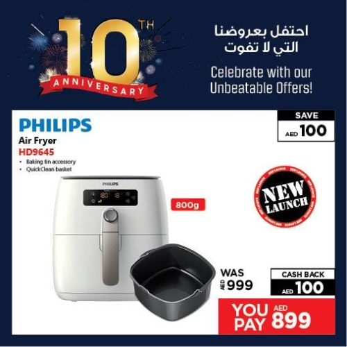 philips air fryer hd9645 shopping at emax online shopping uae free gifts free vouchers big. Black Bedroom Furniture Sets. Home Design Ideas