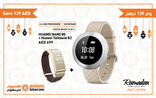 74b18a65fce Huawei Band B0 Shopping at Axiom - Online Shopping UAE, Free Gifts ...