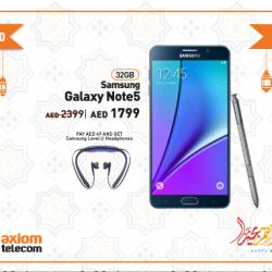 Samsung Galaxy Note 7 Shopping at Axiom - Online Shopping UAE, Free