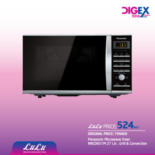 Description The Panasonic Microwave Oven
